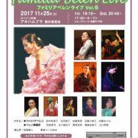 「ファミリア・ベレン ライブ vol.6」