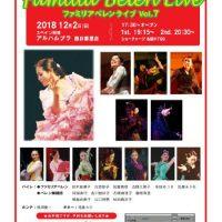 「ファミリア・ベレン ライブ vol.7」